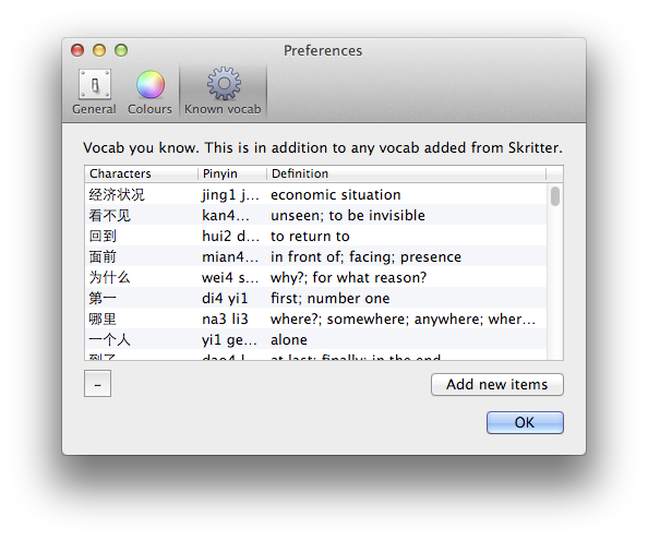 how to change dictionary in word mac